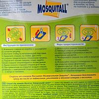 Спираль от комаров Москитол (MOSQUITALL) 10 шт  , фото 1