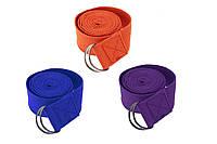 Ремень для йоги 1344, 3 цвета: длина 2,9 м, ширина 4 см