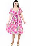 Платье женское БАВАРИЯ , одежда для полной молодежи, одежда для беременных, большие размеры, Пл  023-5., фото 2