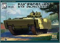 """БТР Объект 693 """"Курганец-25"""""""