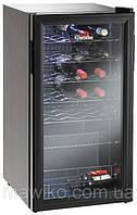 Холодильник барный винный 88 л BARTSCHER 700082G
