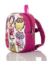 Детский текстильный рюкзачок для девочки с ярким принтом