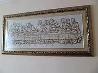 Шитая картина Тайная вечеря