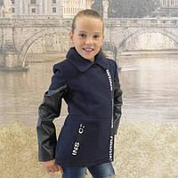 Детское деми пальто для девочек