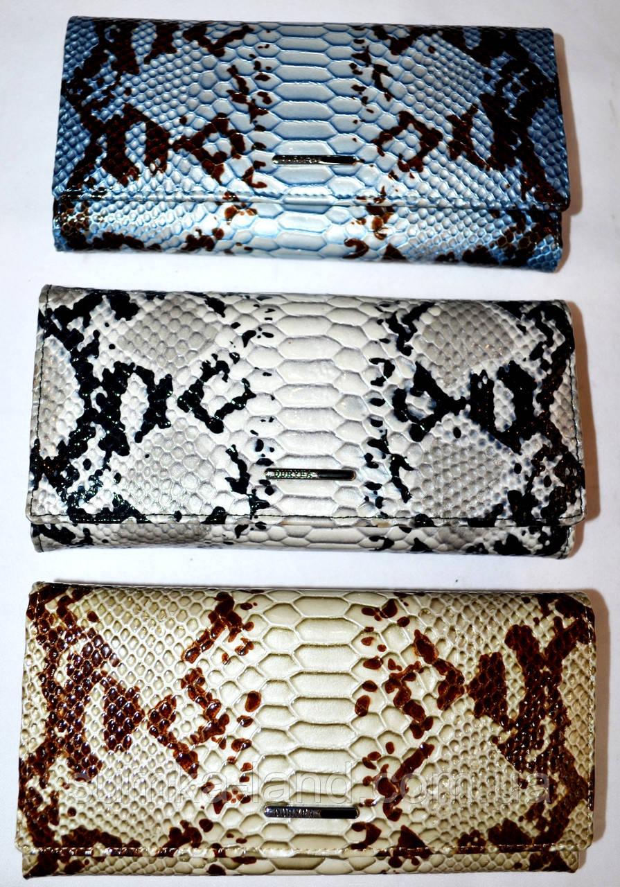 Женские кожаные кошельки под рептилию Dur Yea (3 цвета)