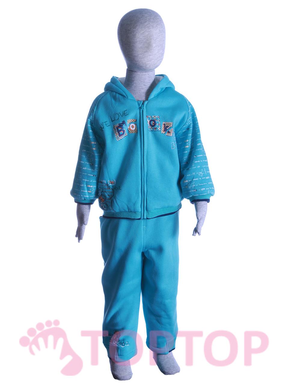 Костюм для мальчика, синий (1-4 года)