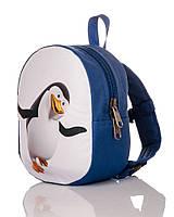 Детский яркий текстильный рюкзачок с рисунком. Пингвинчик.