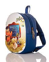 Детский яркий текстильный рюкзачок с рисунком.