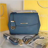 Женская сумка, клатч Майкл Корс Ava нежно голубая кожаная, Люкс копия