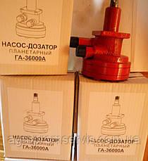 Насос дозатор рулевого управления ГА-36000А комбайн нива ск-5, фото 2