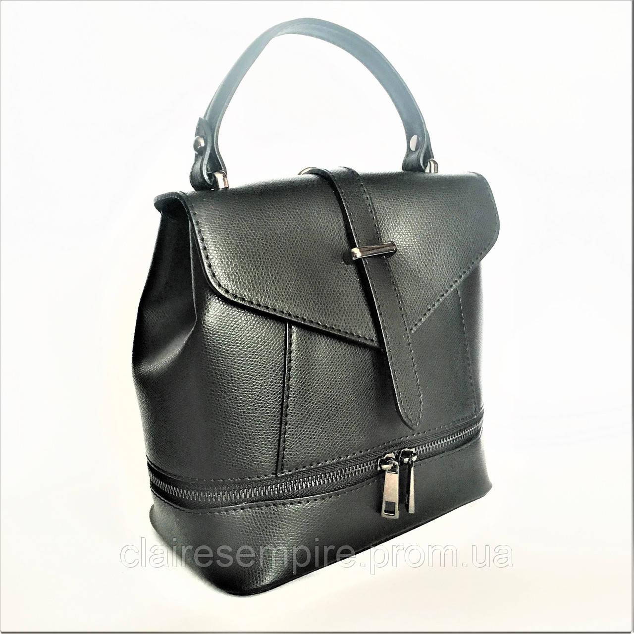 Сумка-рюкзак, кожа, Италия, black