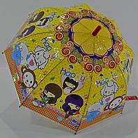 Детский зонтик трость для маленьких деток на 2-5 лет