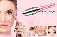 Массажер от морщин вокруг глаз Eye Anti-Wrinkle Massager.