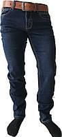 Мужские темные джинсы Super Filip