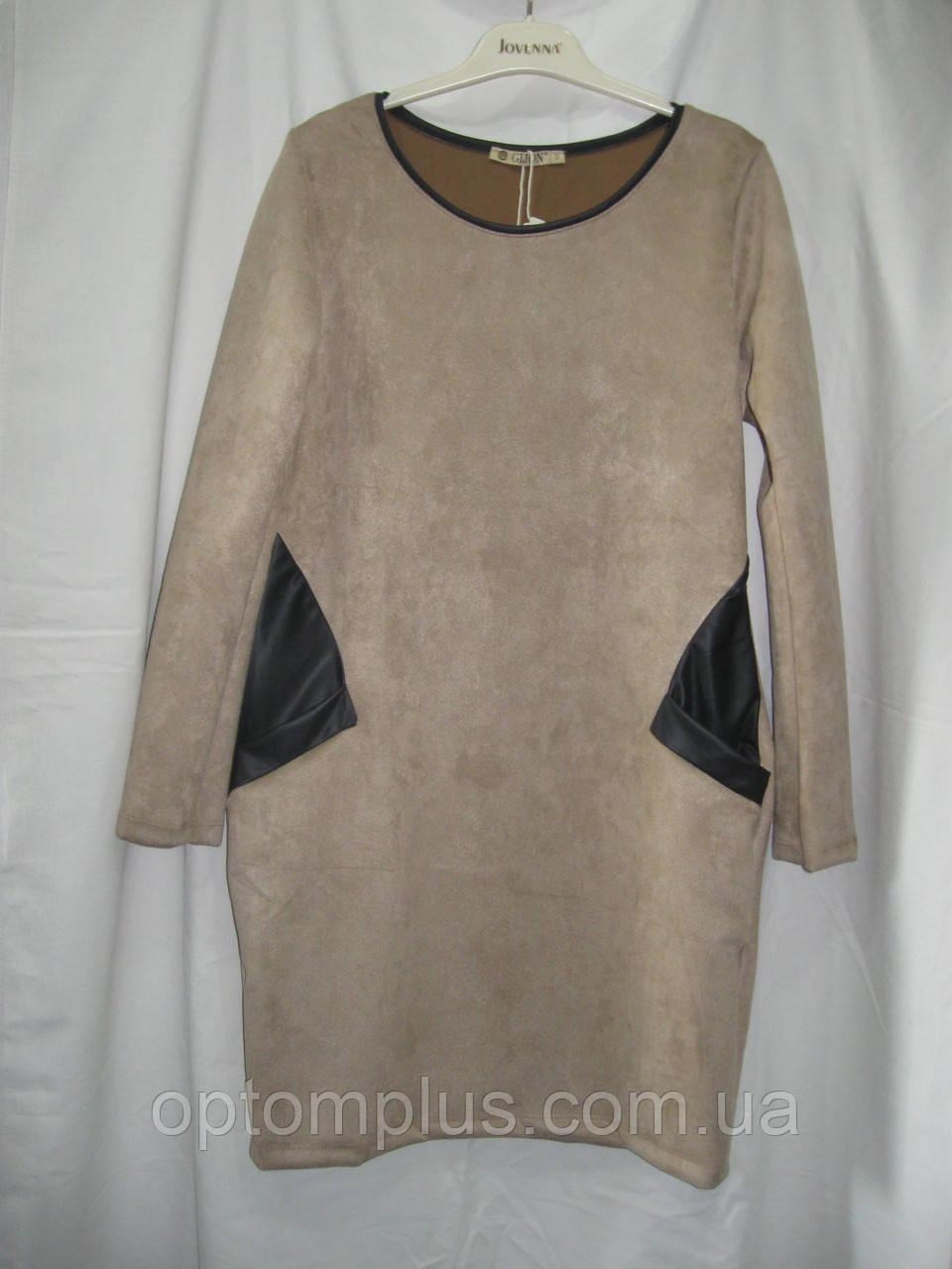 Купить Платье На 7 Км