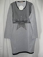 Платье женское (трикотаж) от склада оптом и в розницу  7 км Одесса