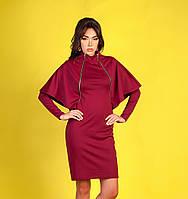 Эксклюзивное теплое платье S M L XL