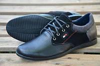 Детские кожаные туфли Tommy Hilfiger черного цвета