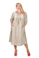Льняное платье большой размер Амулет беж (62-68)