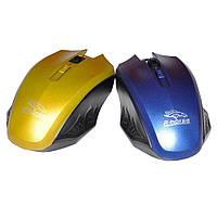 Беспроводная компьютерная мышка   A211 / RF6380
