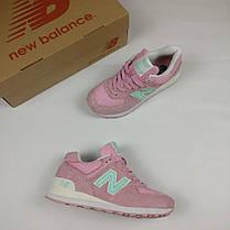 Женские кроссовки New Balance 574 розовые топ реплика, фото 3