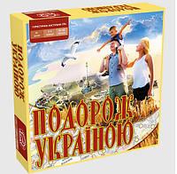 """Настольная семейная игра """"Путешествие Украиной!"""""""
