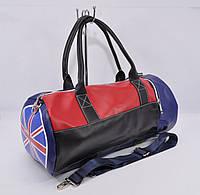 Cпортивная, дорожная сумка Флаг 6900-1 трехцветная