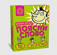 """Настольная игра  детская игра """"Объясни слово. Веселая логика"""" на украинском языке"""