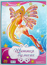 Цветная бумага А4, скоба 20 листов, 10 цветов / ВИНКС (папір кольоровий)