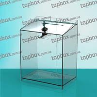 Ящик для пожертвований 150x200x100 мм, объем 3 л.