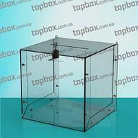 Ящик для пожертвований 200x200x200 мм, объем 8 л.