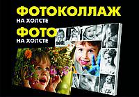 Фотоколаж и фото на холсте