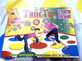 """Игра для компании """"Твистер"""" 1,5 х 1,1 м"""