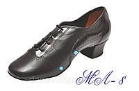 Мужская латина (юниор) обувь для бальных танцев