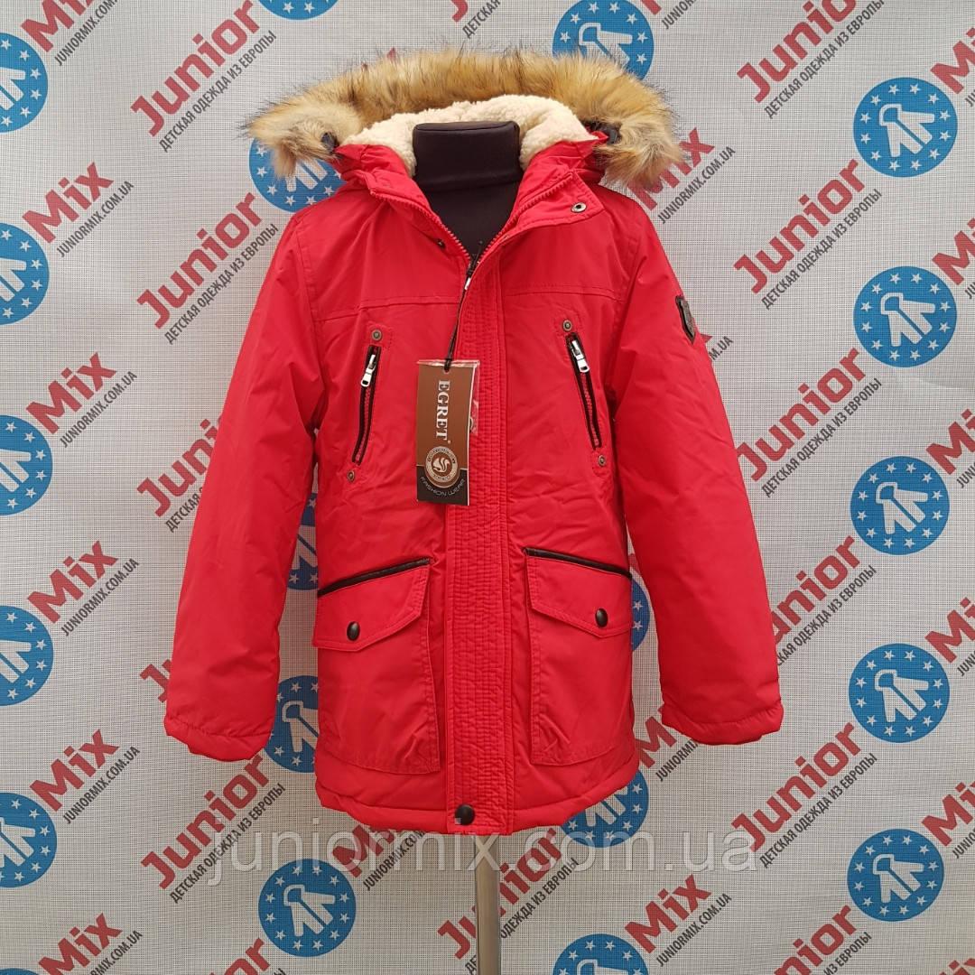Зимняя детская куртка для мальчиков  оптом  EGRET