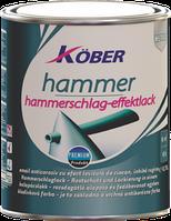 Эмаль Hammer с эффектом удар (молотковая) 2.5 Л, фото 1