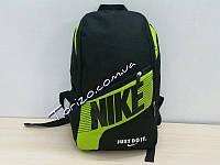 Рюкзак спортивный городской зелёный