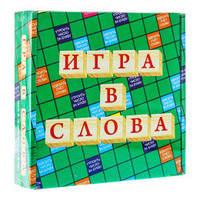 """Увлекательная настольная """"Игра в слова"""""""