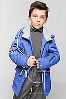 Куртка для мальчика 24898 (Электрик)