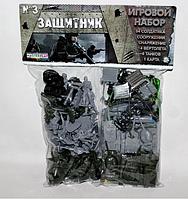 Игровой набор Набор солдатиков Защитник №3