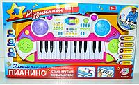 Игрушечное Пианино синтезатор игрушечное Joy Toy