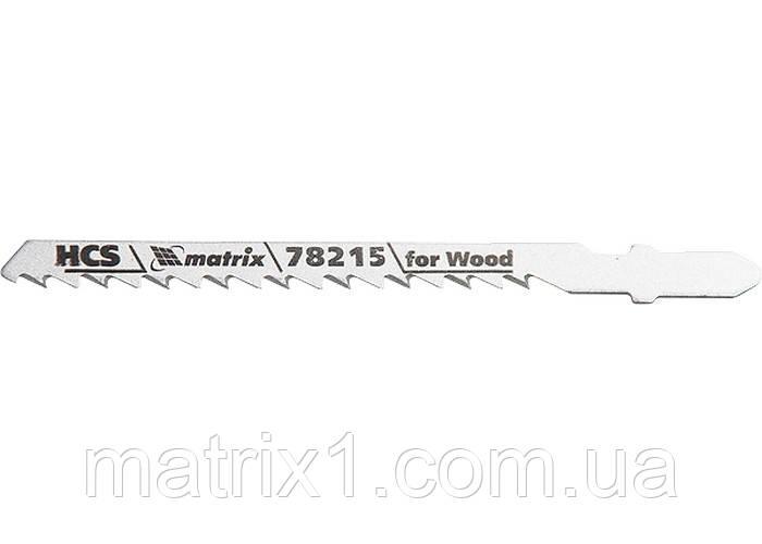 Полотна для электролобзика  по дереву, 3 шт. T244D, 75 x 4мм, HCS // MTX Professional