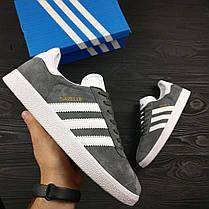 Кроссовки мужские Adidas Gazelle серые топ реплика, фото 2