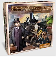 """Настольная игра """"Путешествуй Америкой! Дикий Запад+железные дороги"""""""