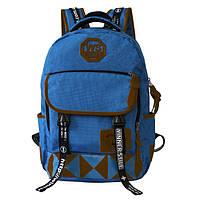 Школьный рюкзак для подростка сине-коричневый, фото 1
