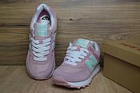 Подростковые+женские кроссовки New balance 574 розовые с бирюзой замша