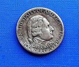 США пів долара 1927 рік и558, фото 2