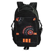 Школьный рюкзак для мальчика чёрный с оранжевым