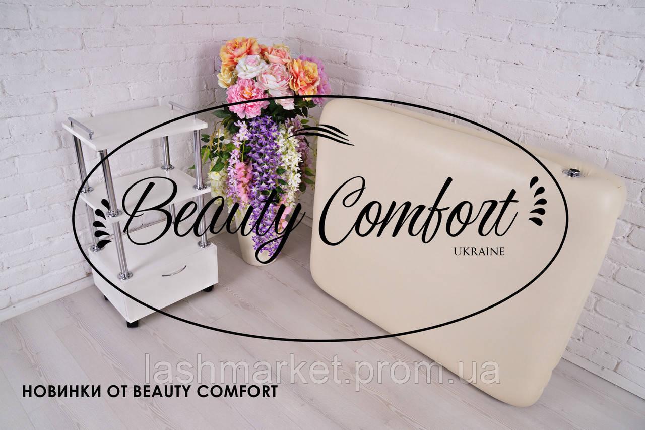 Оренда косметологічна кушетка, масажний стіл Beauy Comfort