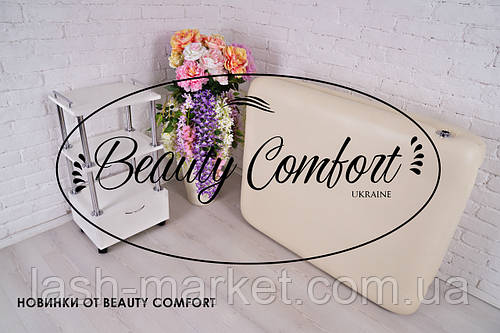 Аренда косметологическая кушетка, массажный стол Beauy Comfort